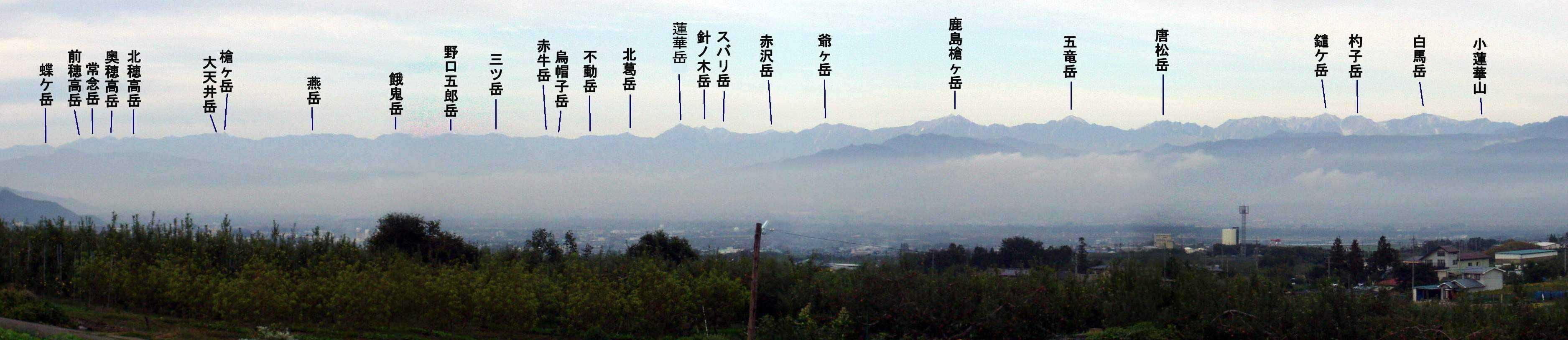 朝霧と北アルプス : 日本地図の画像 : 日本